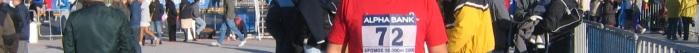 AThens marathon 011